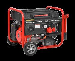 Generator de curent 14 CP, 6300 W HECHT GG 7300 A4office