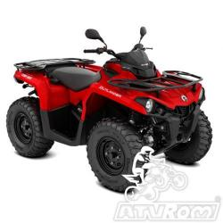 ATV  Can-Am Outlander 570 T3B '18 A4office