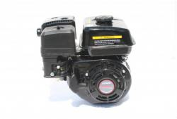 MOTOR LONCIN 6,5CP LC75 (G200F-B) A4office