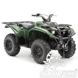 ATV  Yamaha Kodiak 700 '18 A4office