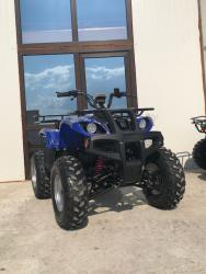 ATV  HUMMER 150 CMC A4office