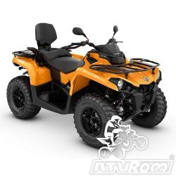 ATV  Can-Am Outlander MAX DPS 450 T '19 A4office