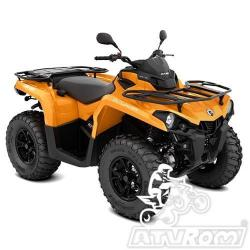 ATV  Can-Am Outlander DPS 570 T '19 A4office