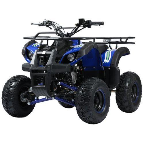 ATV COPII   Team Moto 006-7 A4office